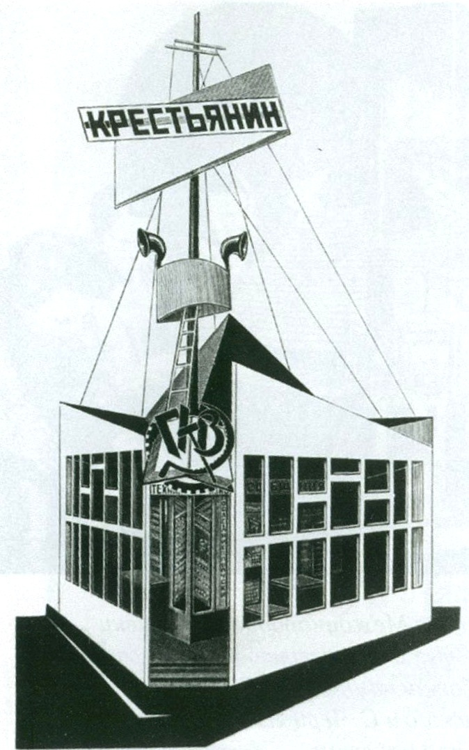 aleksei-gan-kiosk-1926